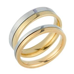 Karikagyűrű -fehér és sárga